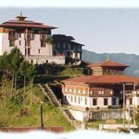 Zhemgang, Bhutan